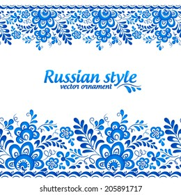 Blue vector floral borders in Russian gzhel style