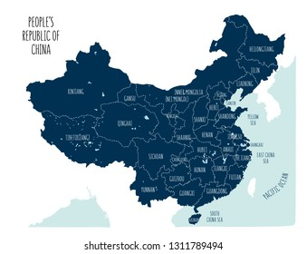 Blue vector map of the People's Republic of China. Sketch illustration with all regions