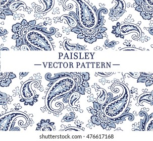 Blue vector paisley pattern.