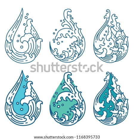 Blue Water Droplet Line Logo Template Stock Vector Royalty Free