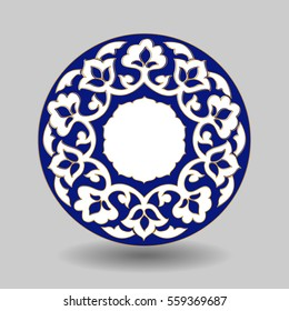 Blue and White porcelain. Uzbek traditional pattern. Islamic decoration. Circle frame