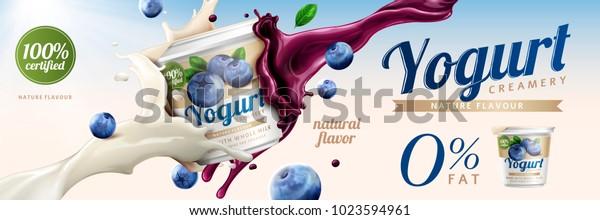 Blueberry yogurt ads, delicious yogurt commercial wall branding