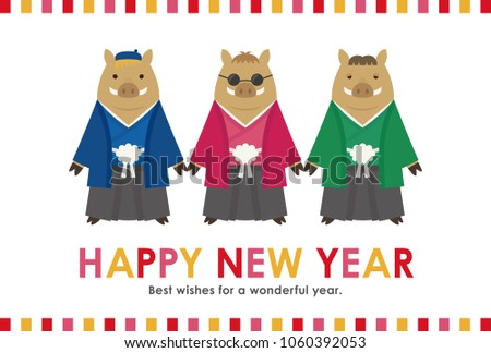boar brothers 2019 new year card