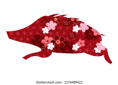 boar New Year card Plum blossom  icon