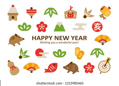 Boar & New years luck