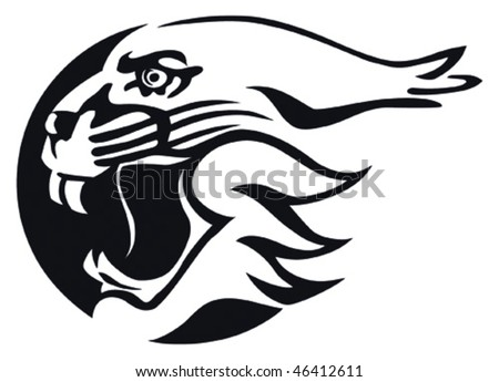 Bobcat Open Jaws Vector Logo Style Stock Vector Royalty Free