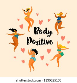Body positive. Happy plus size girls are dancing. Vector illustration.