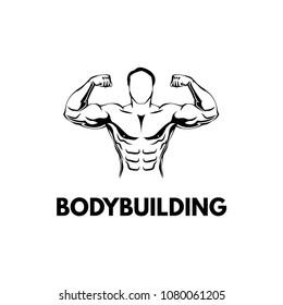 Bodybuilder's Silhouette. Gym logo. Fitness emblem. Bodybuilder lettering. Sportsman. Vector illustration