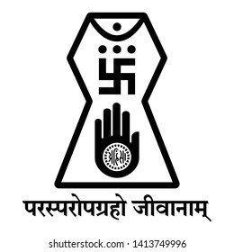"Bold icon of Jain religion. Symbol of Ahimsa hand and Swastika. Jain religion emblem. Jainism icon. Text written translated as, ""All life is bound together by mutual support and interdependence."""