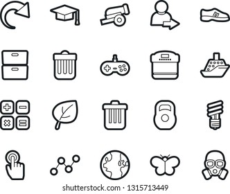 Bold Stroke Vector Icon Set - graduate vector, trash bin, world, archive, leaf, calculator, weight, snickers, economy bulb, touch, point graph, redo, login, butterfly, cruiser, multi cooker, gamepad