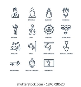 bollywood, durga puja, marathi language, yakshagana, bengali undefined, Krishna Janmashtami, navratri, shaivism outline vector icons from 16 set