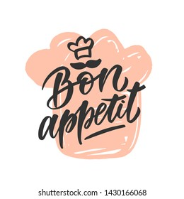 Bon appetit cooking lettering. Hand drawn vector. Composition for badges, labels, logo, bakery, street festival, farmers market, country fair, shop, kitchen classes, cafe, food studio, stories, posts