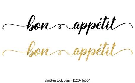Bon Appetit hand lettering, vintage brush calligraphy with golden glitter texture, custom writing isolated on white background. Vector illustration.