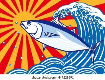 Bonito and waves.tuna.skipjack tuna.