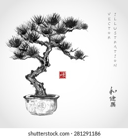 "Bonsai pine tree hand hand-drawn with ink in traditional Japanese style sumi-e. Image contains hieroglyphs ""well being"", ""harmony"", ""health"". Vector illustration."