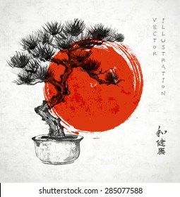 """Bonsai pine tree hand hand-drawn with ink in traditional Japanese style sumi-e. Image contains hieroglyphs """"well being"""", """"harmony"""", """"health"""". Vector illustration."""