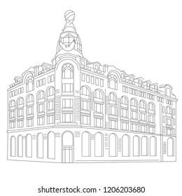 book house Saint Petersburg landmark, Russia. Vector illustration