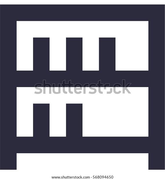 Book Shelf Vector Icon