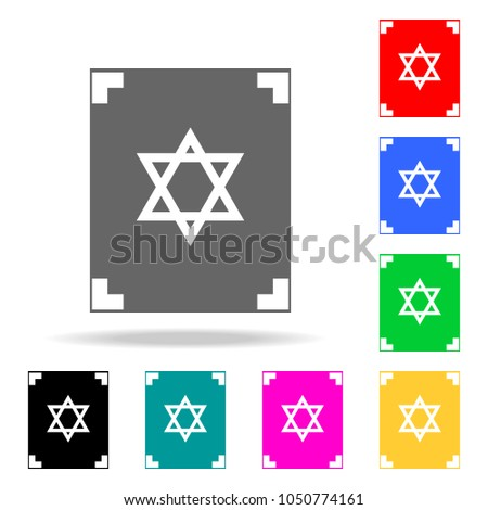 Book Of The Talmud Icon Elements Of Religion Multi Colored Icons Premium Quality Graphic