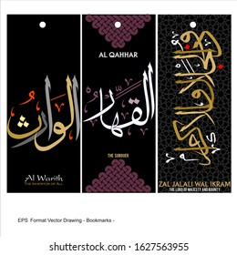 Bookends cards in islamic style.  3 Arabic Allah names and English meaning as subtitles. It can be used as wall board, banner, icon, gift card, sticker, tag, Bookends or book separator.