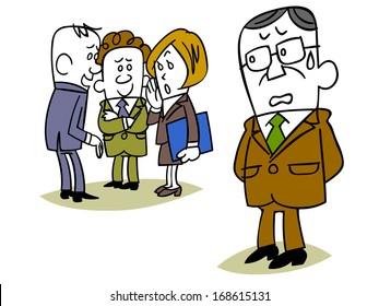 Boss that is gossip subordinates