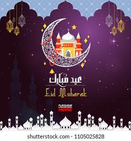 both Arabic and english word says Eid Mubarak, it's a Islamic religious celebration.