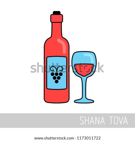 bottle of wine and glass rosh hashanah icon shana tova happy and sweet