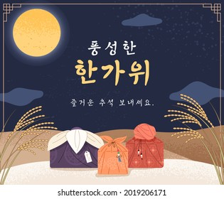 A bountiful Thanksgiving. Korean autumn season traditional holiday celebration vector illustration. A gift bag placed on the hill on an autumn night. (Korean translation: I wish you a happy Chuseok.)