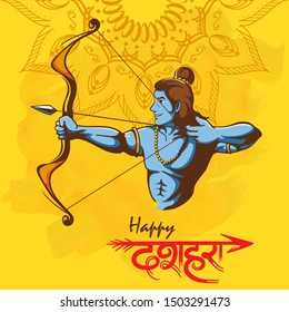 Bow and arrow in Happy Dussehra festival of India background with Hindi text Dussehra - Vector