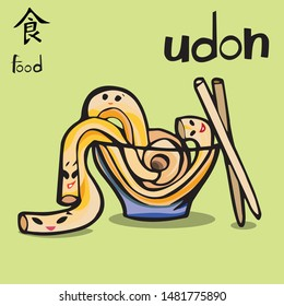 """Bowl with noodles. Hieroglyph in Japanese """"Food"""". Words in English """"food. Udon"""". Cartoon. Illustrations for uplifting. Smiling noodles"""