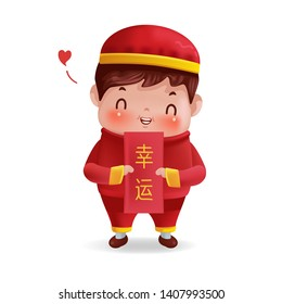 Boy and Angpao. Children personality in red cheongsam dress. Red envelope. Decorated with chinese gold-colored patterns. Cute traditional. Chinese New Year. Translation: good luck.