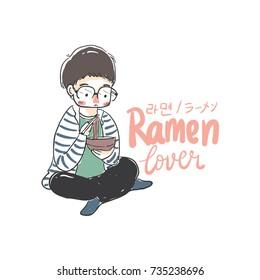 A Boy Eat Ramen Noodle with Japanese Katakana and Korean Hangul Typography for Ramen or Ramyeon Noodle.
