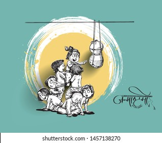 Boy with friends playing dahi handi in Krishna Janmashtami, Hand Drawn Sketch Vector illustration.