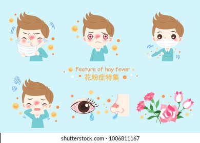 boy with pollen allergy and feature of hay fever in chinese word