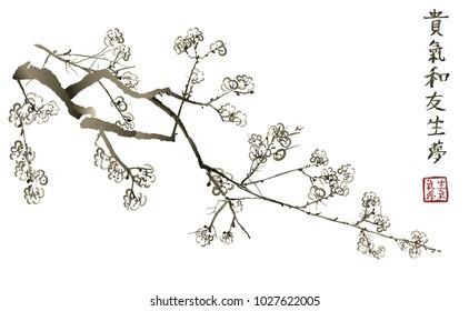 Branch of blossoming sakura . Japanese cherry tree - Vector Illustration  ideogram 1  honor  2   energy   3   harmony   4  friends   5   life   6   dream