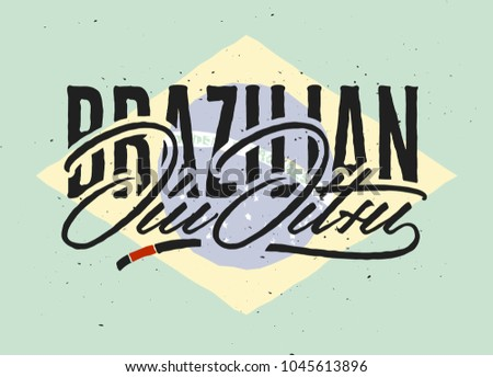 Brazilian Jiu Jitsu Lettering Hand Drawn Stock Vector Royalty Free