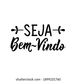 Brazilian Lettering. Translation from Portuguese - You're welcome. Modern vector brush calligraphy. Ink illustration. Perfect design for greeting cards, posters, t-shirts, banners