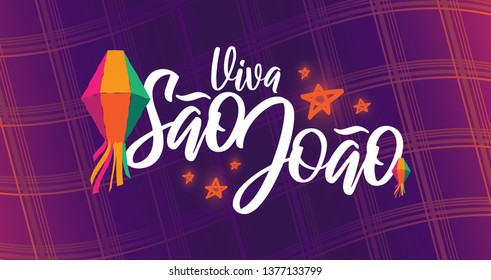 Brazilian Traditional Celebration Festa Junina.  Portuguese Brazilian Text saying Hooray Sao Joao. Festa de Sao Joao. Festive Typographic Vector Art. Colorful composition.
