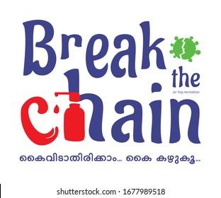 Break the Chain Logo against corona virus in kerala. Hands wash them often logo.
