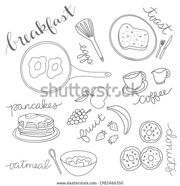 Breakfast Foods Doodle Vector Set