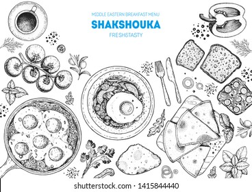 Breakfast menu. Middle eastern breakfast. Shakshouka cooking and ingredients for shakshouka, sketch illustration. Israeli breakfast. Arabic cuisine frame. Shakshuka, hand drawn frame.