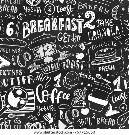 breakfast seamless pattern design template modern stock vector