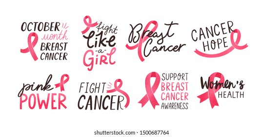Breast cancer awareness handwritten letterings set. Women oncological disease solidarity campaign slogans pack. Decorative t shirt prints. Inspirational, motivational phrases on white background