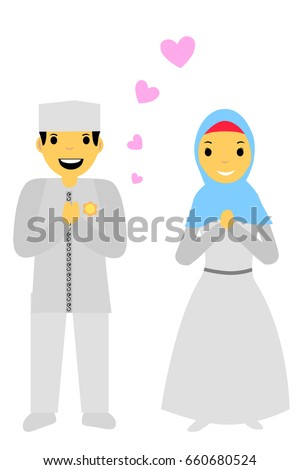 Bride Couple Muslim Muslimah Islam People Stock Vector Royalty Free