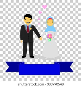 Royalty Free Muslim Wedding Couple Vector Stock Images