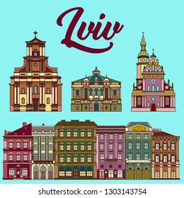 bright color cartoon architecture of Lviv. vector set of illustrations for prints, web, pattern