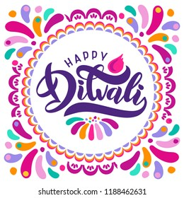 Bright festive vector text Diwali with imitation of diya oil lamp, candle flame. Decorative ornament rangoli. Outbreaks of festive fireworks. Greeting lettering on religious Indian festival Diwali.