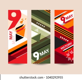 bright geometric posters holiday may 9