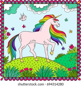 A bright illustration with a fabulous unicorn on a background of a fantastic world around flowers, grass and other plants. Illustration can be used for cover, card, background for poster, fabrics