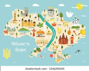 Bright map of Ukraine with it's landscape, symbols,food buildings, cities, characters. Vector design with tourist attractions. For travel guides, posters, leaflets.